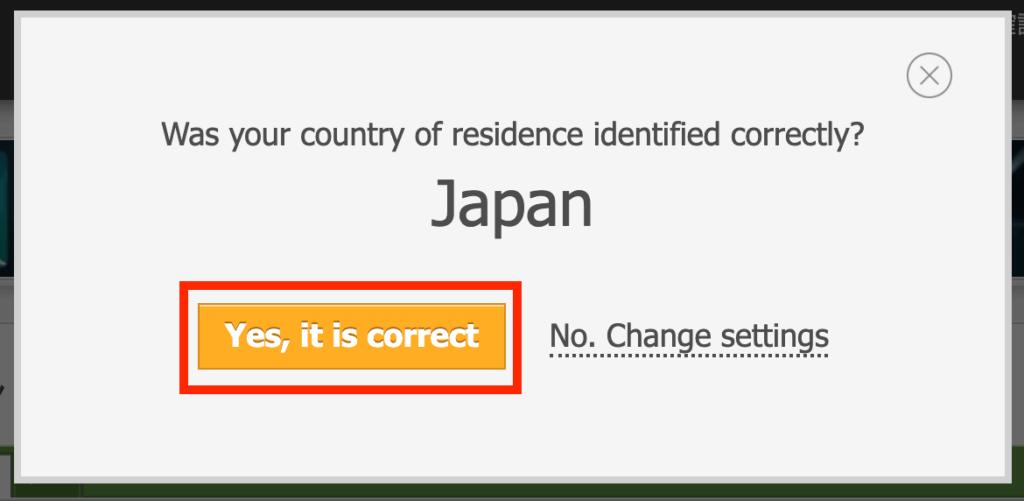 fbsに日本から登録