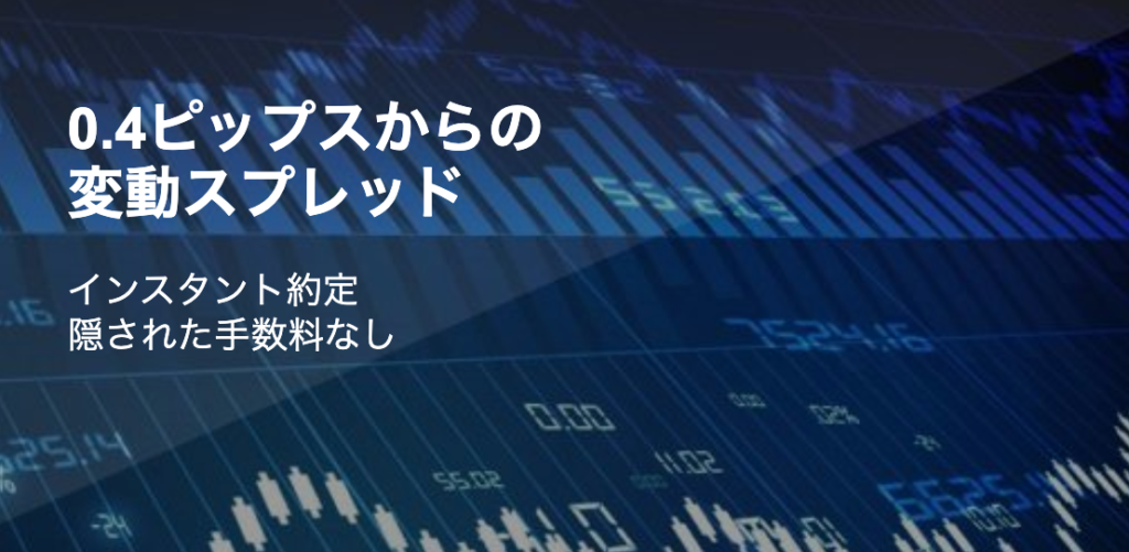 IFC MarketsのFloating口座