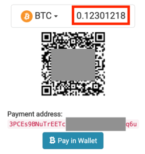 ビットコインの数量と入金アドレス