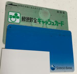 海外送金の受取手数料が無料(ソニー銀行、ゆうちょ銀行、新生銀行)