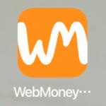 海外fxに入出金できる日本語対応のnウォレットアプリ
