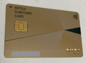 xmへ三井住友visaカードで入金
