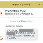 海外fx業者のチャットサポート(評判)