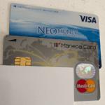 海外プリペイドカード(NEOMONEYとマネパカード)