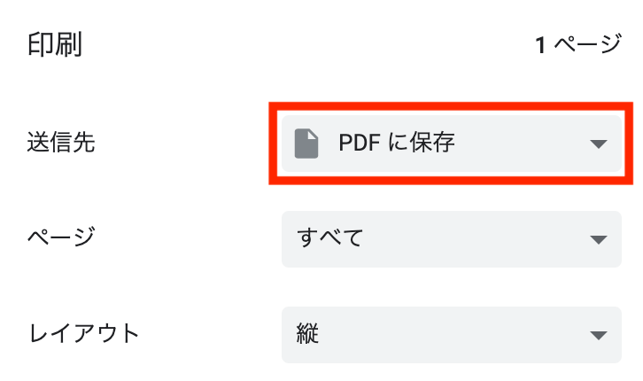 海外FXの損益報告書をPDFでダウンロード