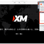 xmのウェビナーで質疑応答