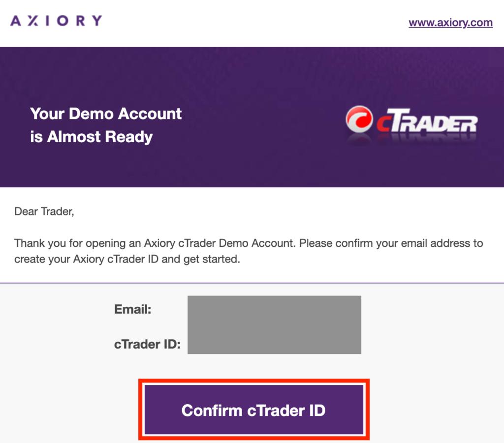 cTrader ID(メールアドレス)を認証