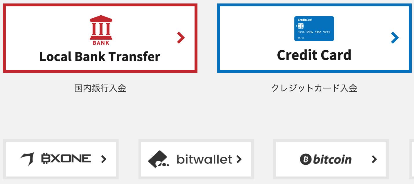 楽天ウォレットの魅力・楽天銀行から簡単入金&ビットコインがすぐ買える!   Crypto Blue   ビットコイン・仮想通貨情報