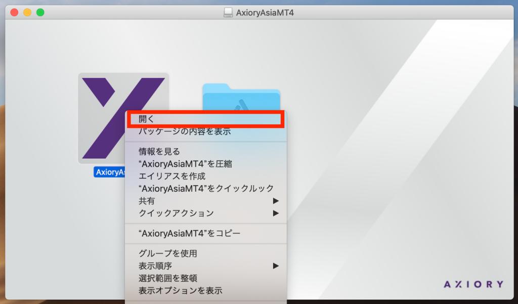 AxioryAsiaMT4を開く