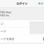 fbsのmt5アプリにログイン