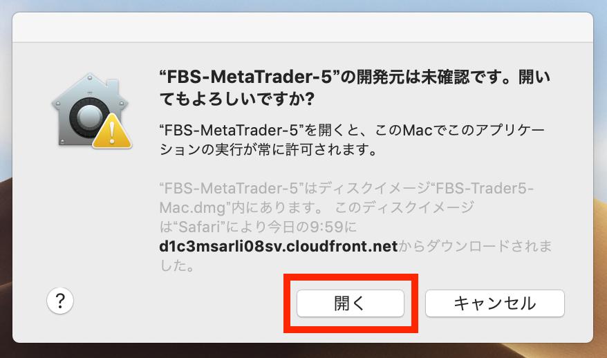 fbs-mt5の開発元をAppleが確認