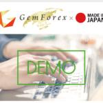 GemForexのデモ口座を開設完了(メール案内)