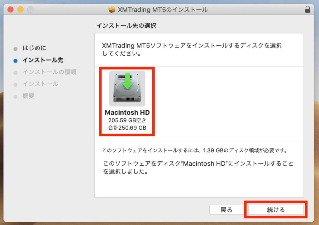 mt5の保存フォルダを指定(macbook)
