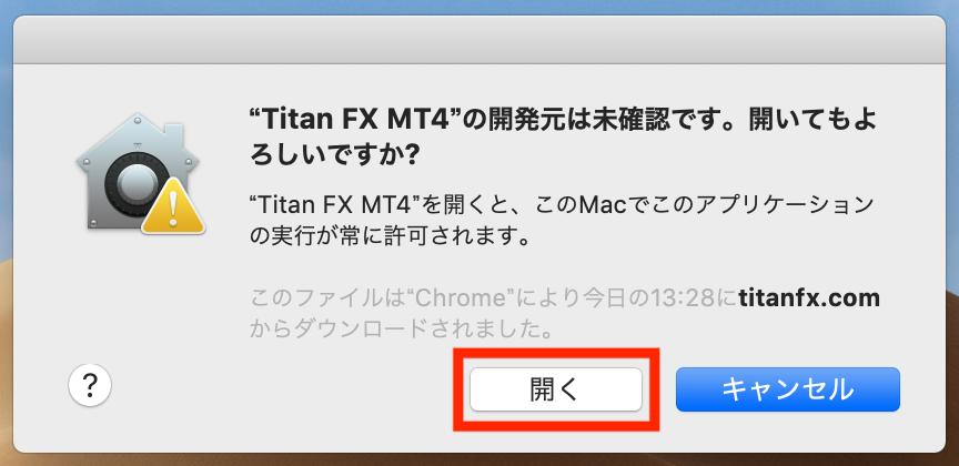 titanfxのmt4をappleが開くか確認