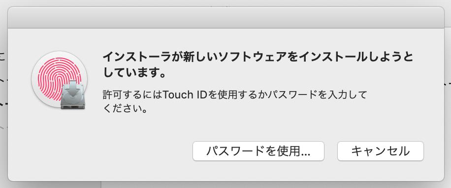 touch idかパスワード認証