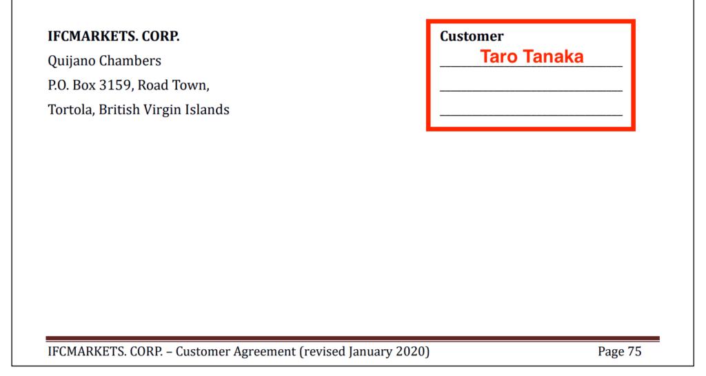 ifcmarketsのカスタマー契約書にサイン(法人代表者)