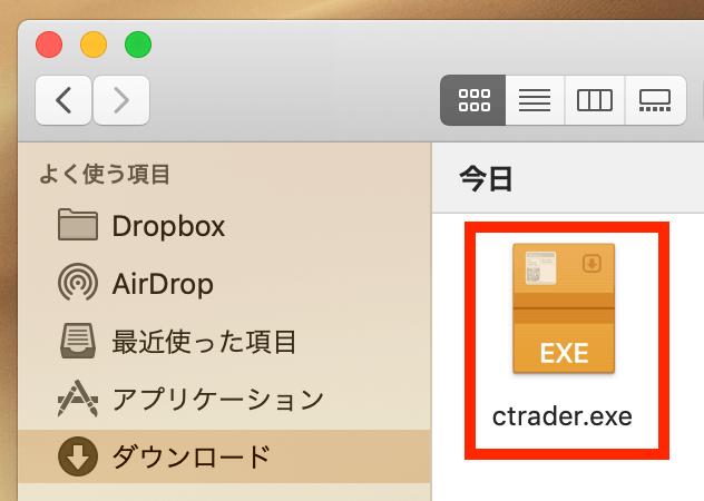 トレードビューのctrader(Windows)