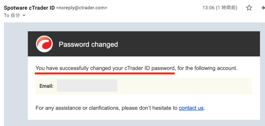 パスワードのリセット完了メール
