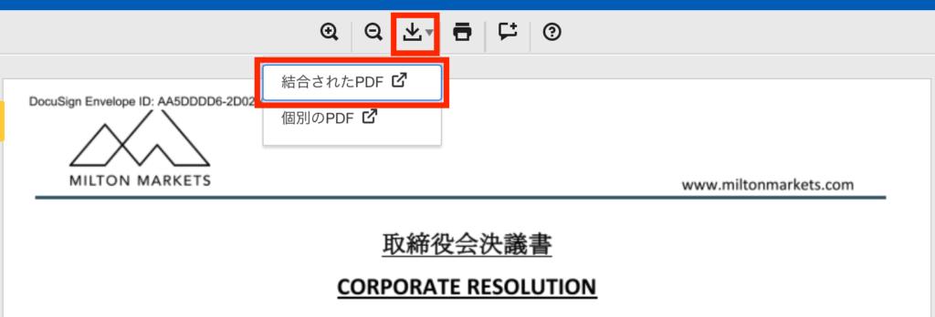 取締役決議書のPDFをダウンロードして翻訳