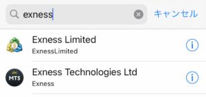 mt5アプリでexnessサーバーを指定
