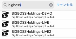 mt4アプリでbigbosssサーバーを指定