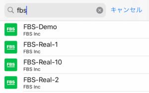mt4アプリでfbsのサーバーを指定